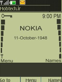 Nokia Classic - S40 240x320