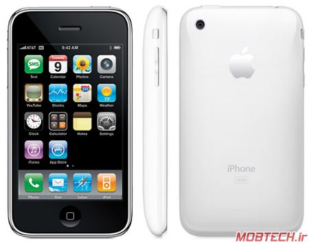 Appel iphone 3G