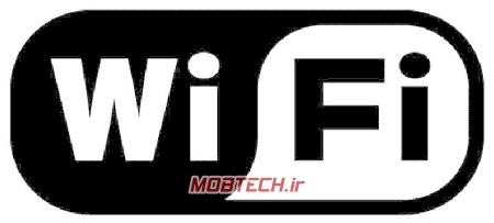 فن آوری Wi-fi چیست؟
