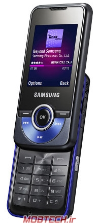 Samsung M2710 Beat Twist
